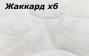 Детский матрас Фрисби фото мни (1)