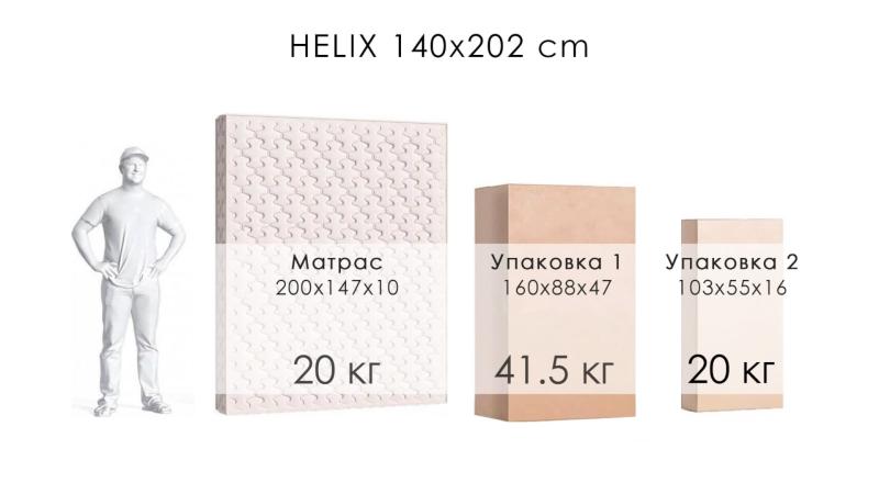 Диван HELIX NEW Brera 39 двухместный фото (8)