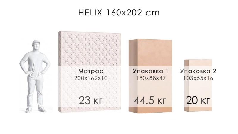 Диван HELIX NEW Brera 56 трёхместный фото (7)