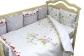 Комплект в кроватку Francis (6) фото мни (2)