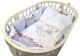 Комплект в кроватку Francis (7) фото мни (1)