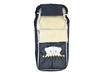 Конверт/одеяло на выписку Мишки (жёлтые звёзды) фото
