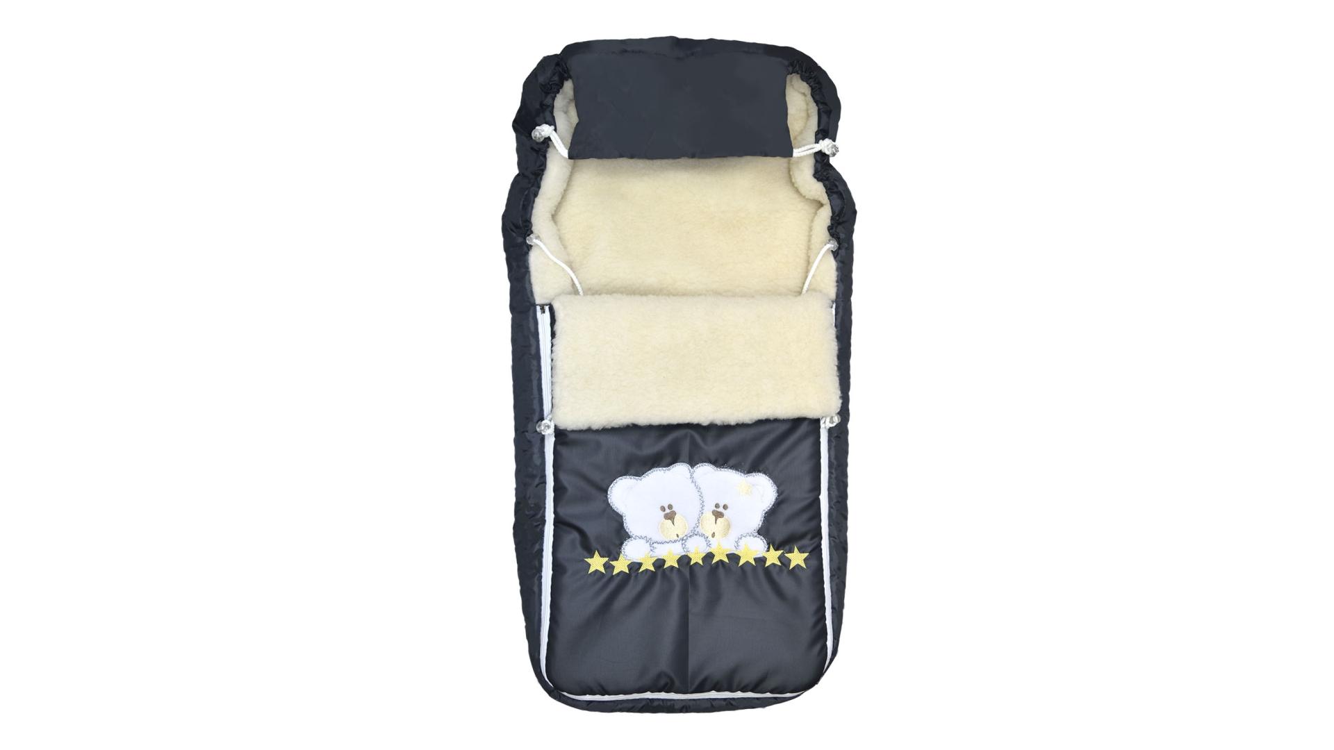 Конверт/одеяло на выписку Мишки (жёлтые звёзды) фото FullHD (0)