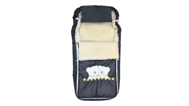 Конверт/одеяло на выписку Мишки (жёлтые звёзды) фото (0)