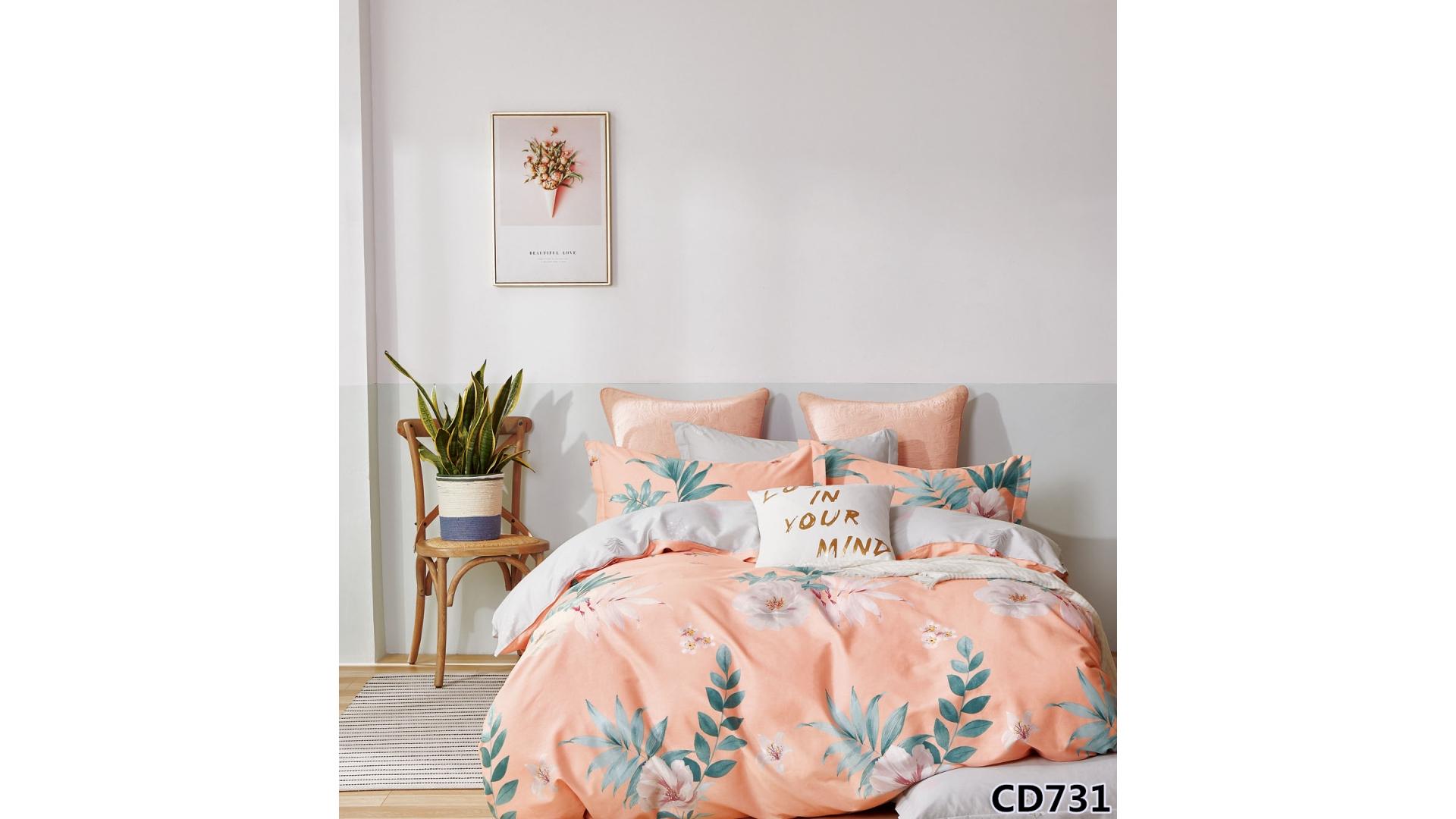Комплект постельного белья Арлет (CD731)  фото FullHD (0)