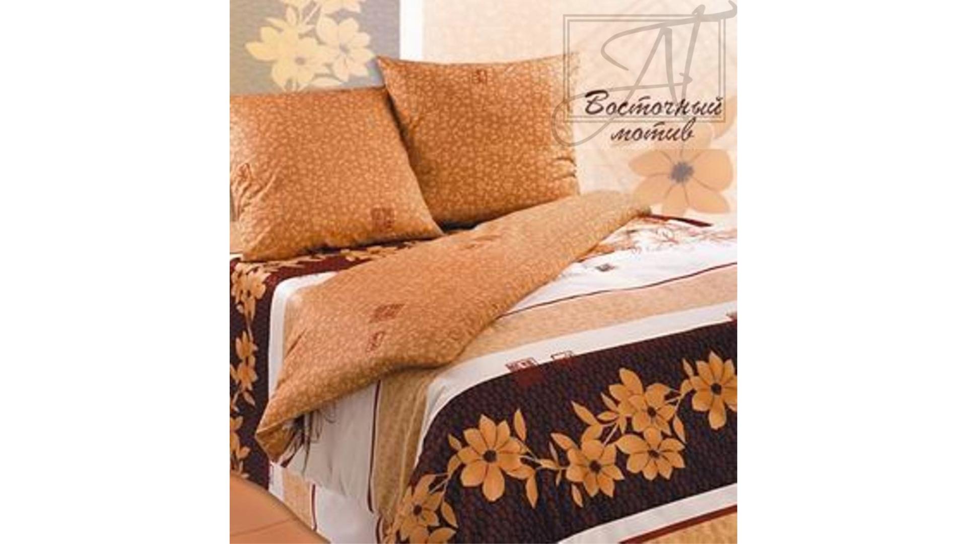 Комплект постельного белья Экзотика (Восточный мотив)  фото FullHD (0)