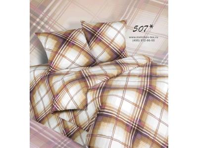 Комплект постельного белья Экзотика (507*) фото