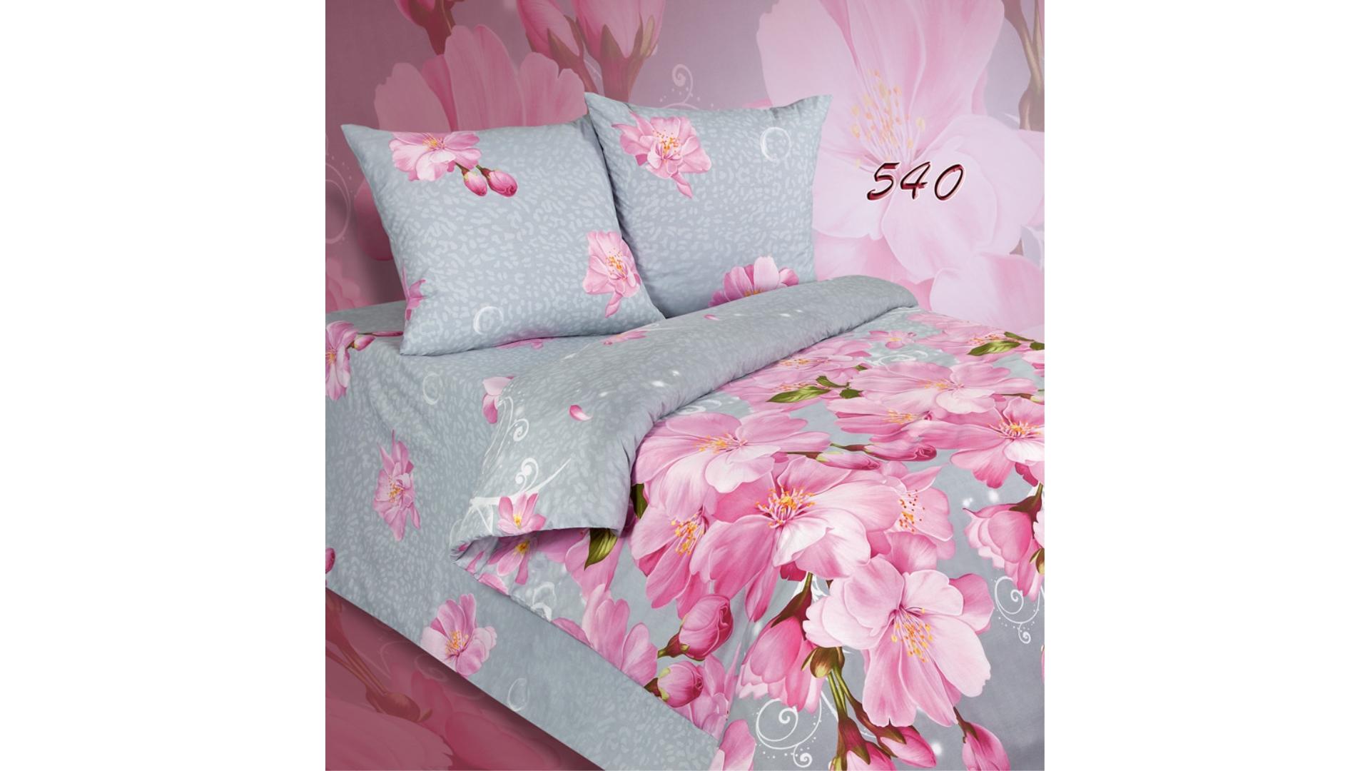 Комплект постельного белья Экзотика (540)  фото FullHD (0)
