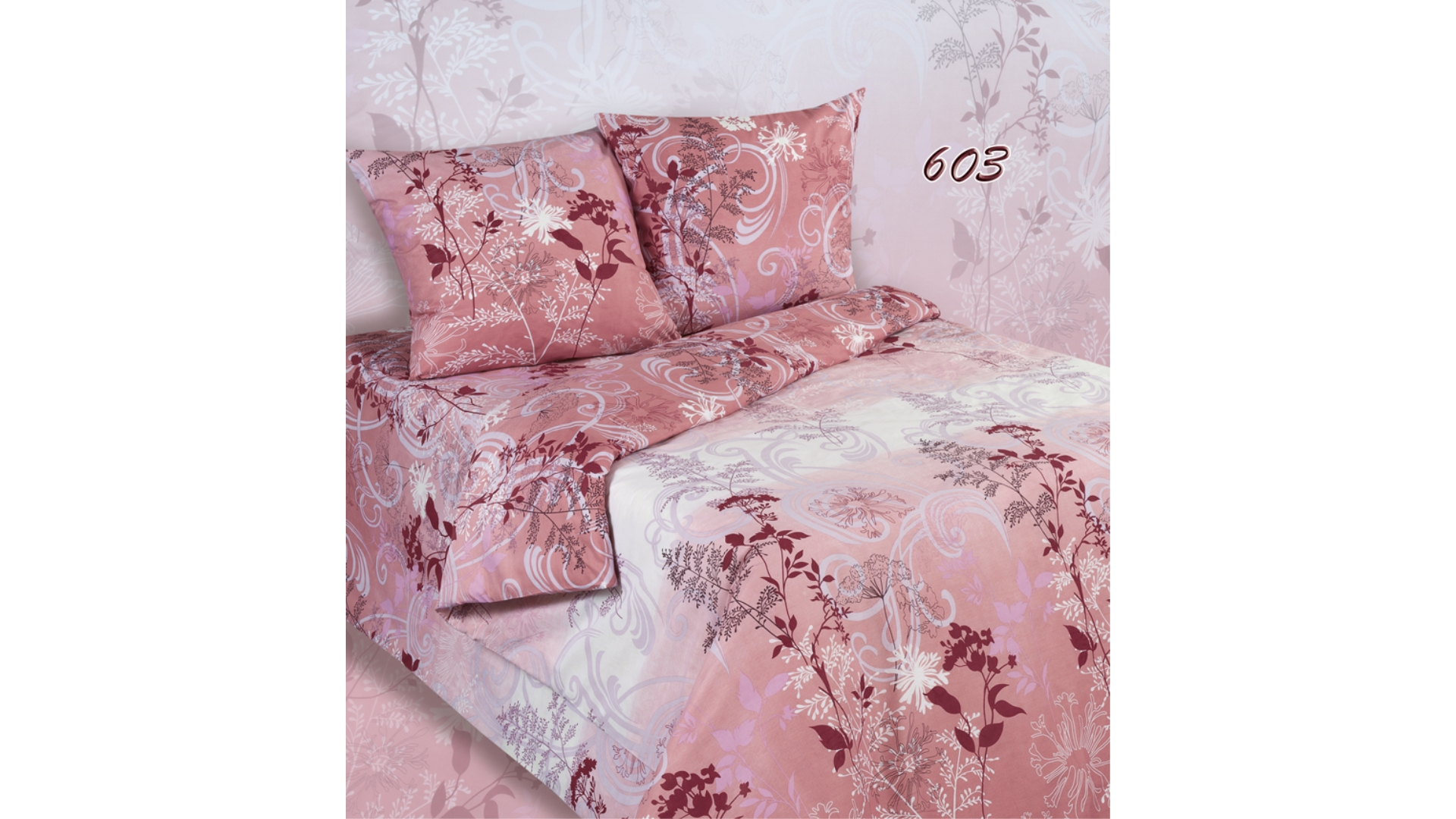 Комплект постельного белья Экзотика (603) фото FullHD (0)