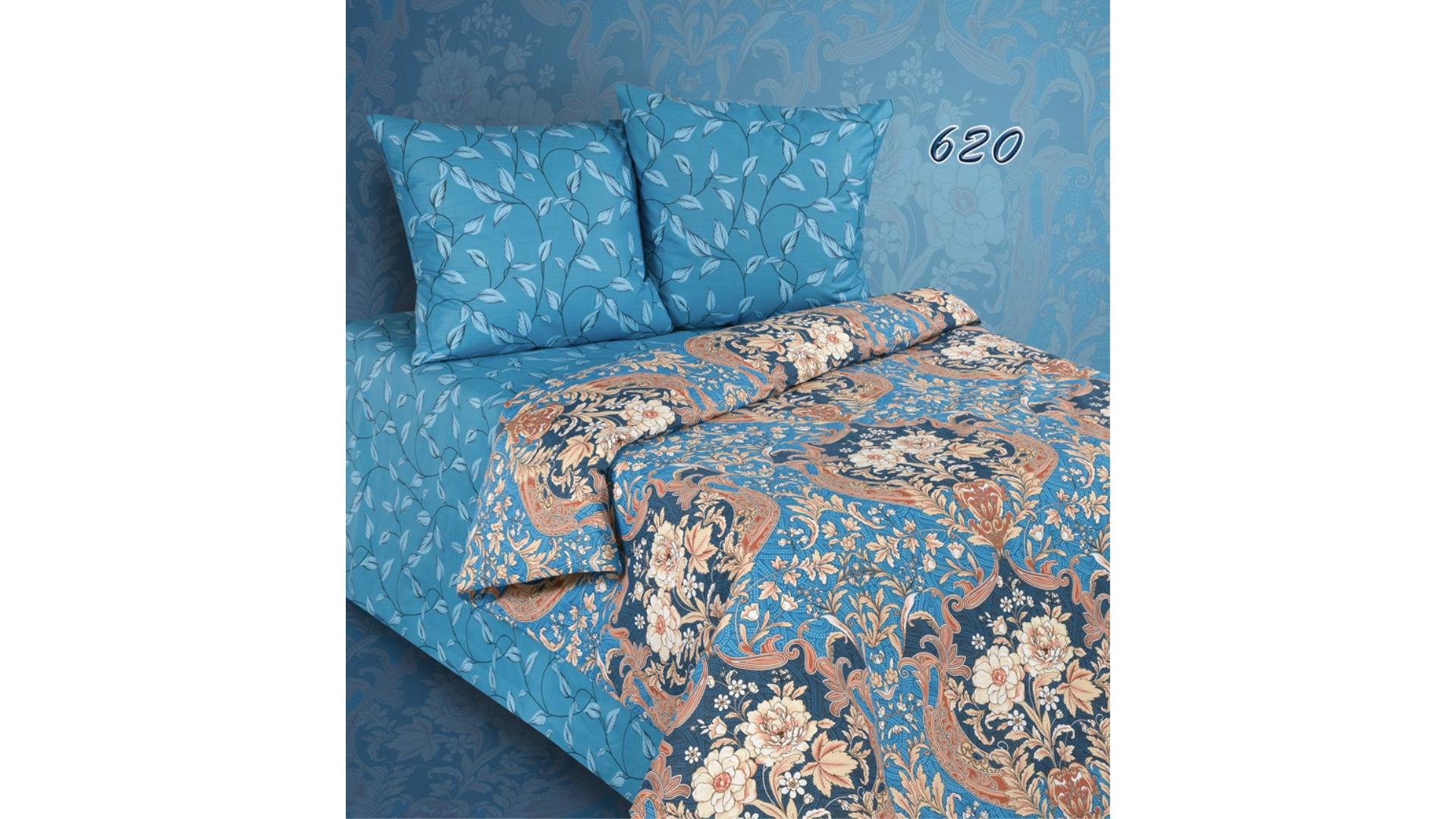 Комплект постельного белья Экзотика (620)  фото FullHD (0)