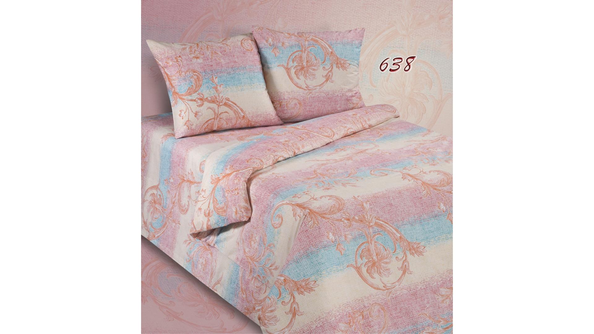 Комплект постельного белья Экзотика (638)  фото FullHD (0)