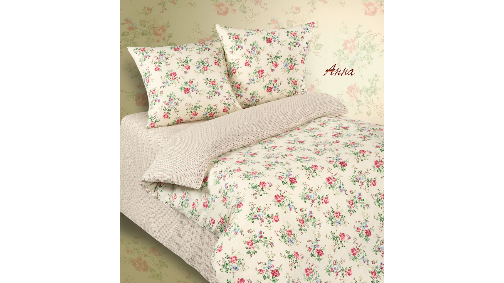 Комплект постельного белья Экзотика (Анна)  фото FullHD (0)