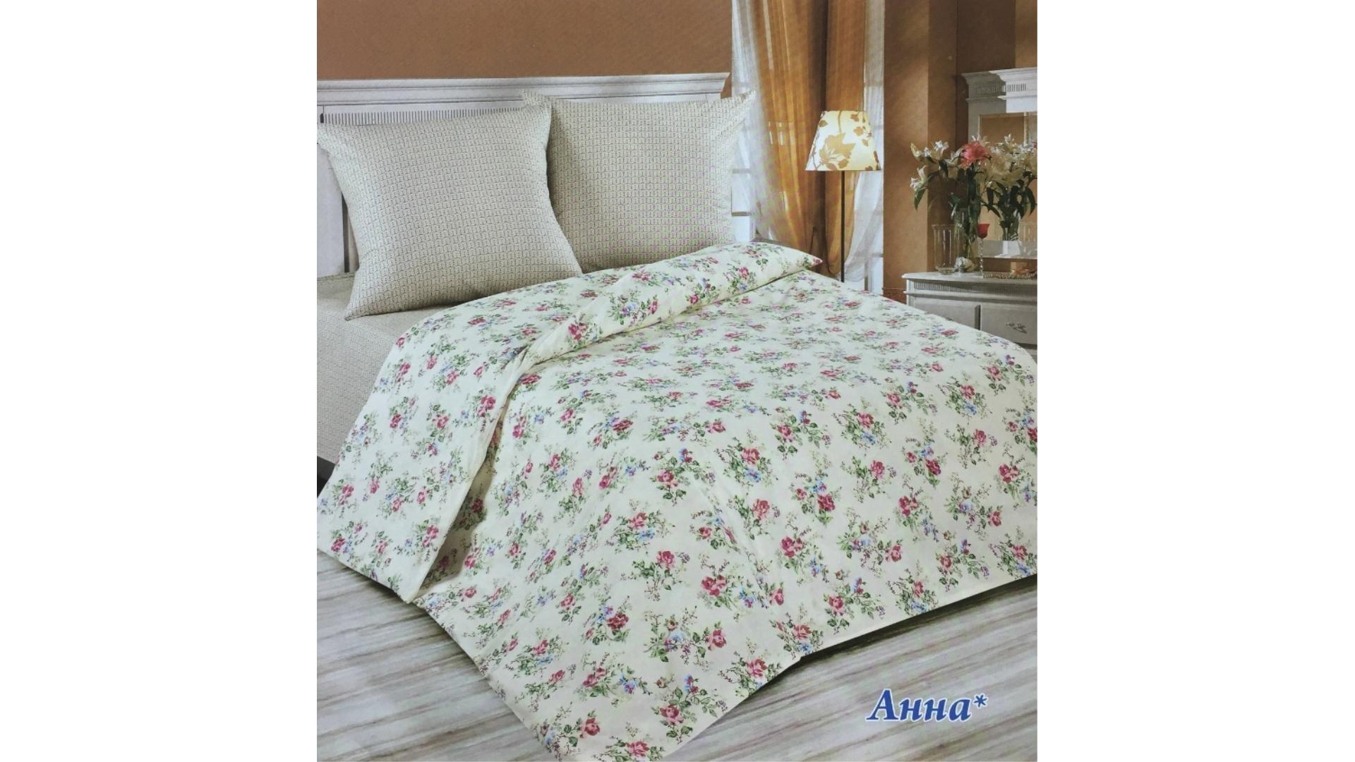 Комплект постельного белья Экзотика (Анна*)  фото FullHD (0)
