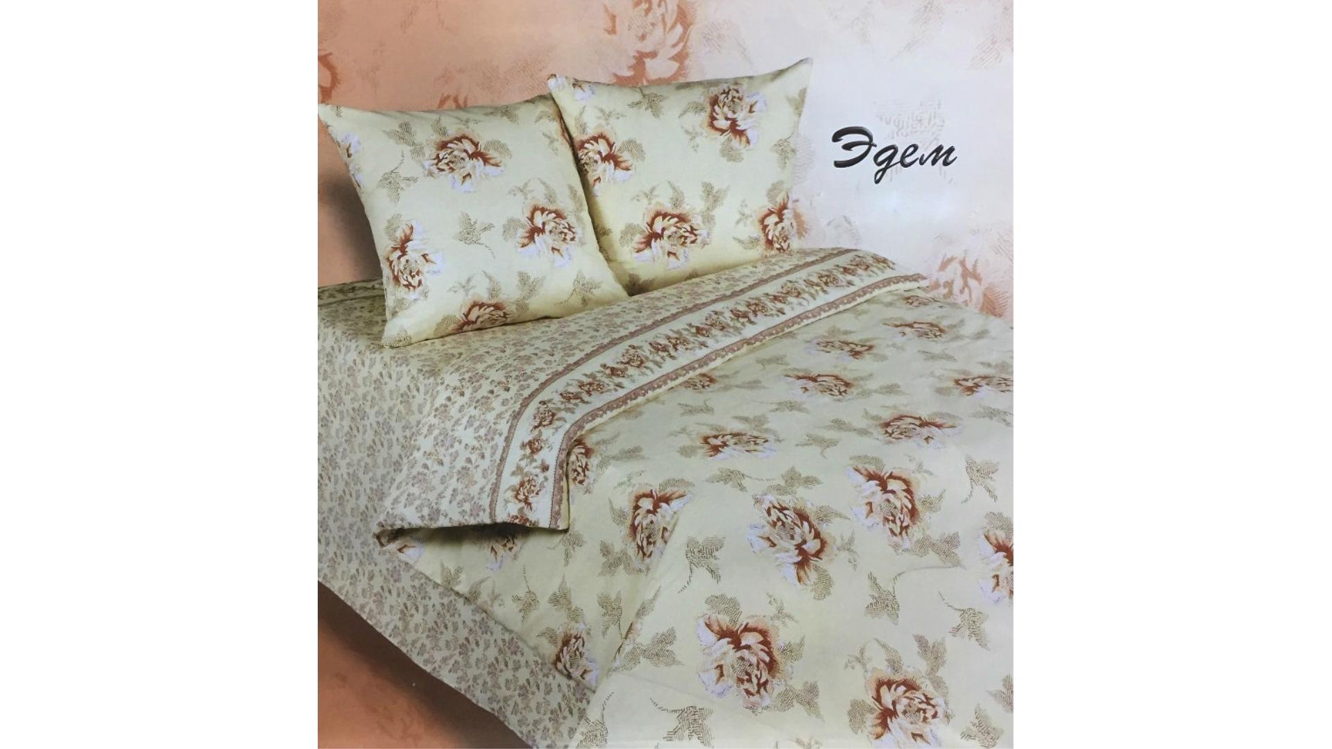 Комплект постельного белья Экзотика (Эдем) фото FullHD (0)