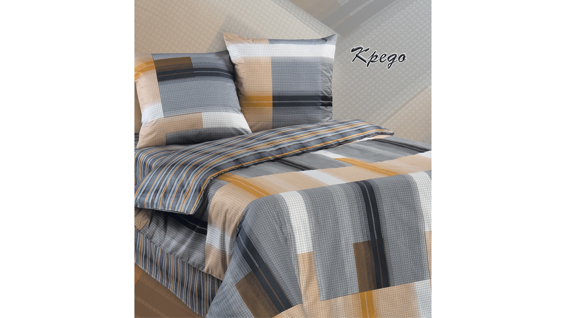 Комплект постельного белья Экзотика (Кредо) фото FullHD (0)