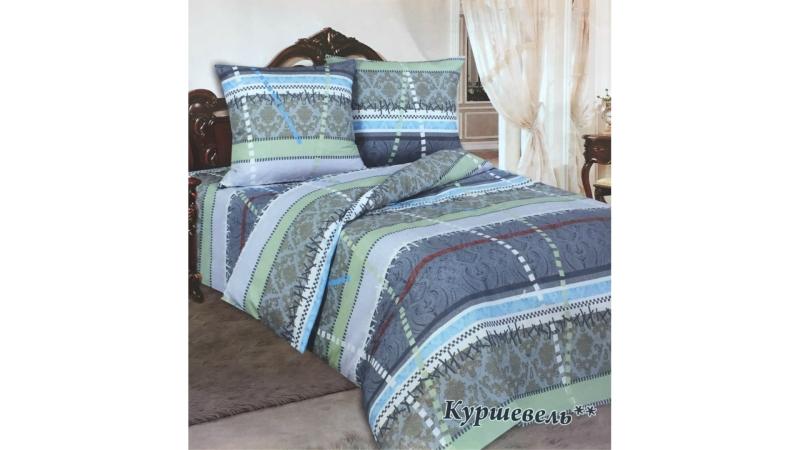 Комплект постельного белья Экзотика (Куршавель**) фото (0)