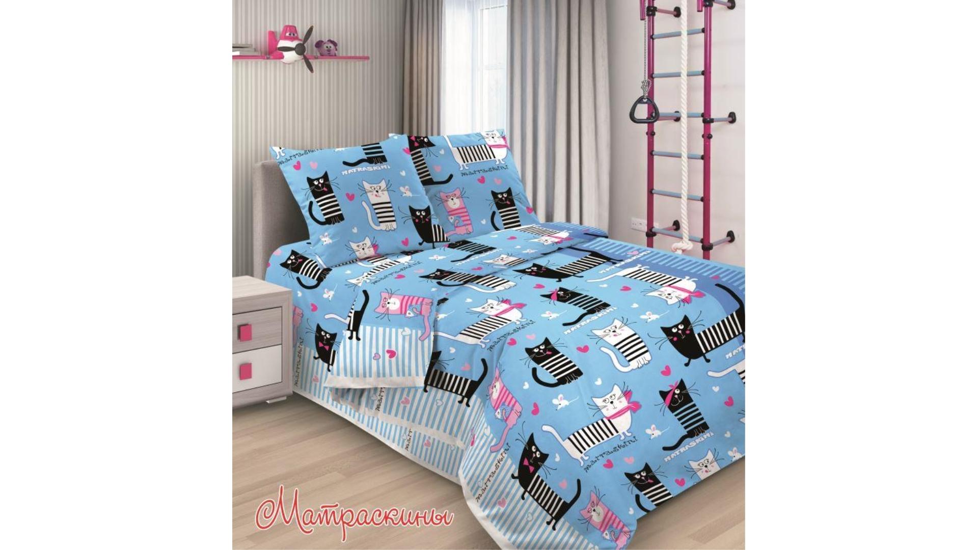 Комплект постельного белья Экзотика (Матроскины) фото FullHD (0)
