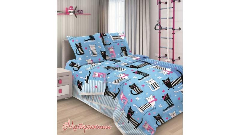 Комплект постельного белья Экзотика (Матроскины) фото (0)