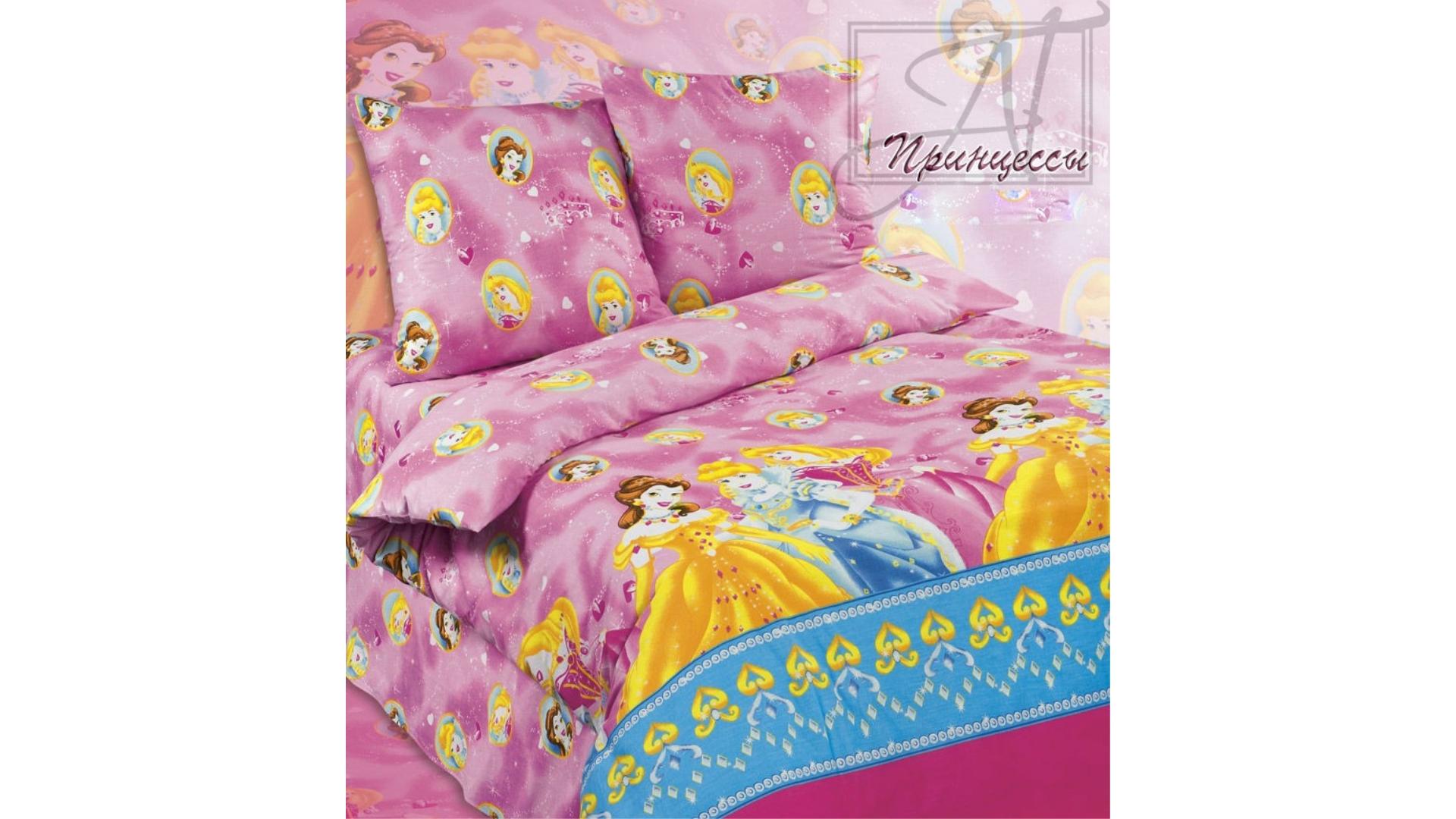 Комплект постельного белья Экзотика (Принцессы) фото FullHD (0)