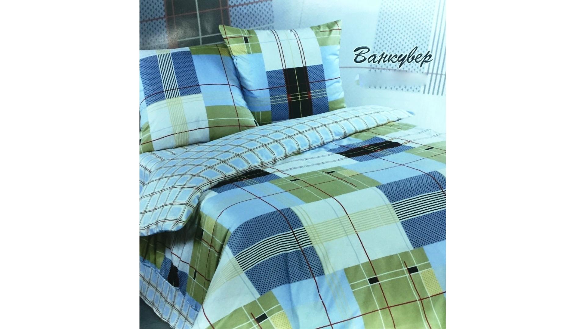Комплект постельного белья Экзотика (Ванкувер) фото FullHD (0)
