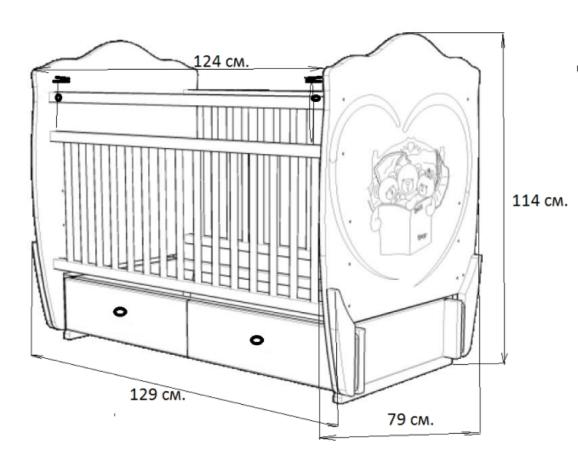 Кроватка для новорожденного Famille (маятник, ящик; цв. белый) фото (2)