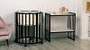 Кроватка для новорожденного Мия 7 в 1 (цв. венге) фото мни (0)
