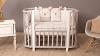 Кроватка для новорожденного Персона (маятник; цв. серый/белый) фото мни (0)