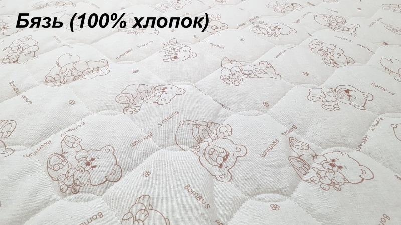 Матрасик для новорожденного Зайка (овал, бязь) фото (1)