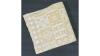 Одеяло Уют (Бежевое) фото мни (0)